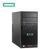 "HP ML30 Gen9 szerver -  Pentium G4400, 8GB, 4x Non-Hot Plug 3.5"", B140, 350W, 3.1.1y"