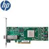 HP SN1000Q FC HBA - 1x 16Gb SFP+, PCIex8 3.0
