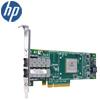 HP SN1000Q FC HBA - 2x 16Gb SFP+, PCIex8 3.0