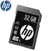 HP 8GB SD Enterprise Mainstream Flash Media Kit