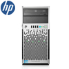 HP ML310e Gen8 v2 szerver - E3-1271v3 Quad Core 3.60GHz, 4GB, 1TB SATA, 350W
