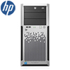 "HP ML350e Gen8 v2 szerver - E5-2407v2 Quad Core 2.40GHz, 4GB, Hot Plug 3.5"", B120i/512, 460W"